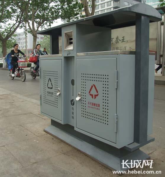新型环保垃圾箱亮相邯郸街头